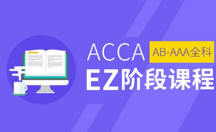 桂林中博教育