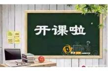 广州哪有专业养老护理培训