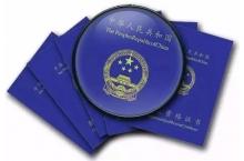 广州生殖健康咨询师报名_报名条件一览