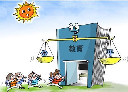 2020年福州函授学前教育专业大专报名