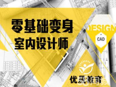 宜昌比较好的办公软件培训机构在哪里