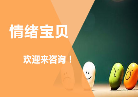上海大果情商