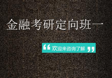 上海掌騰考研