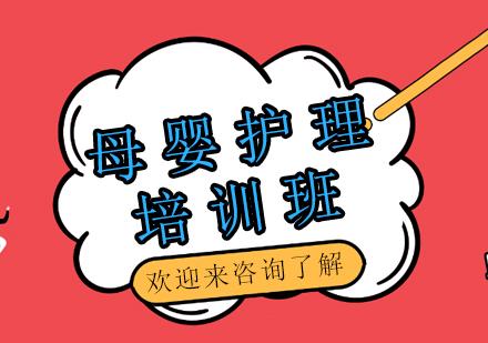 上海好事服务技能培训学校