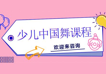 上海承毓教育