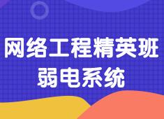 湖北万通职业培训学院