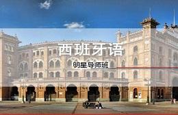 苏州语特欧亚全语言中心