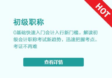 温江仁和会计培训学校
