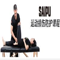 赛普健身培训中心(宁波宣传中心)