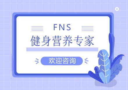 上海宏景国际教育
