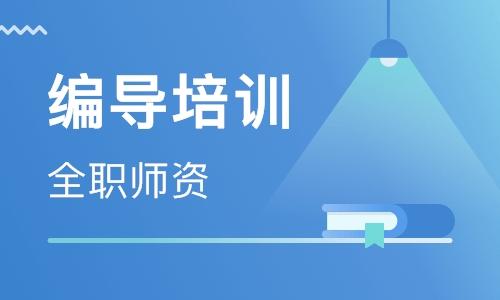 安徽艺高传媒培训中心