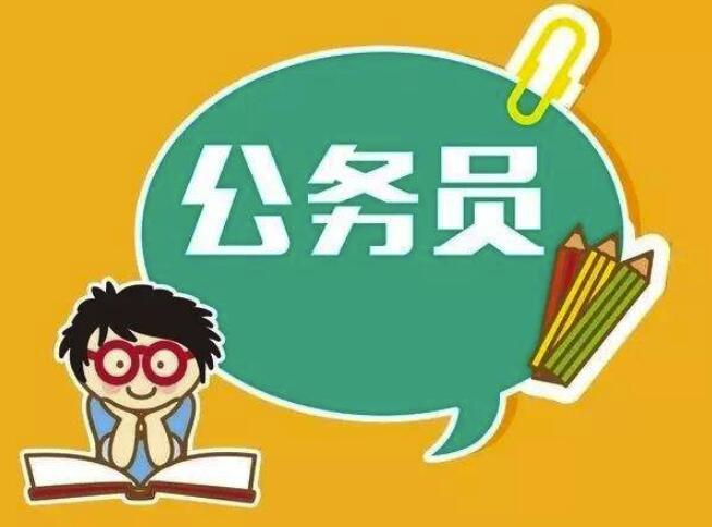 云大公務員培訓中心