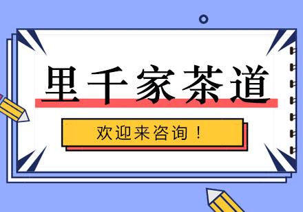 上海觉群书院
