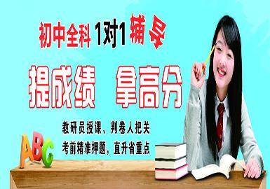 沈阳韦德教育培训学校