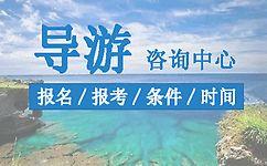 武汉博创职业培训学校