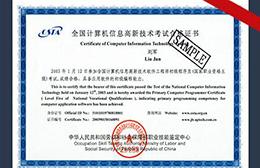 哈尔滨北大青鸟(博仁)授权培训中心