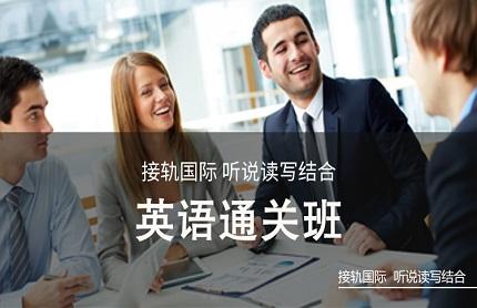 苏州新科教育_商业街分校