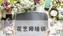 苏州新科教育_东环分校