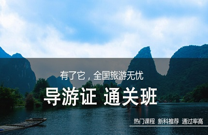 苏州新科教育_相城分校