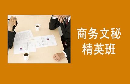 苏州新科教育_长桥分校