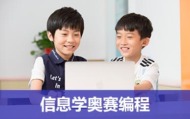 童程童美少儿编程教育