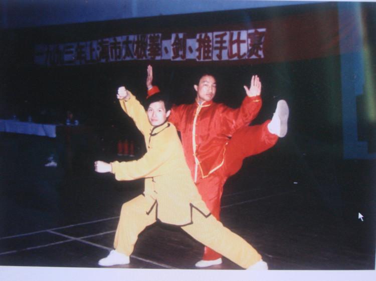 强丰武术社