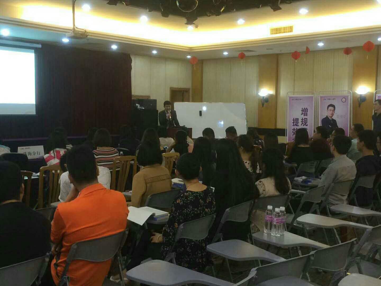 广州诺金信金融培训学校