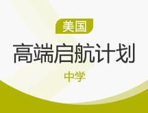 武汉新东方前途出国