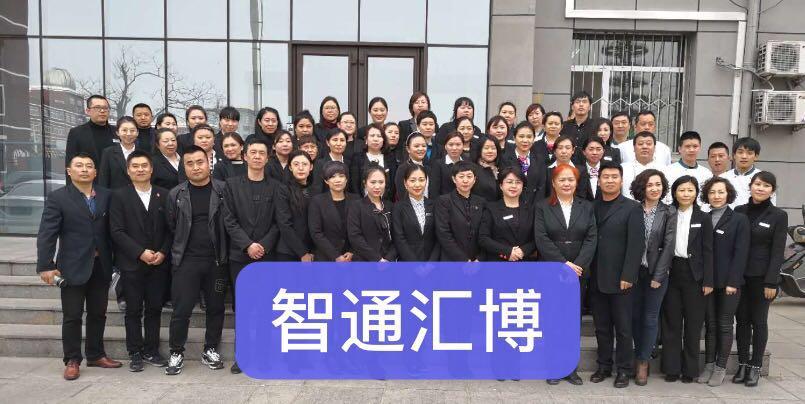 甘肅智通匯博酒店商務培訓學校