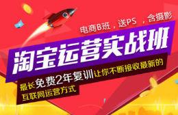 南昌上成教育咨询有限公司