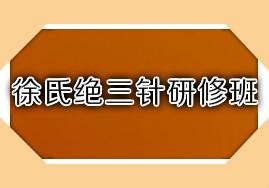 3648.com中岐康培训