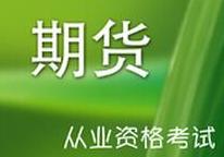 诺信教育金融培训中心