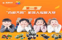 徐州粤嵌编程培训学校