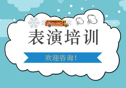 上海银都艺校