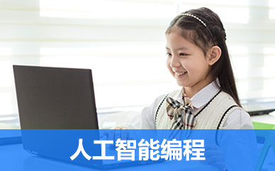 重庆童程童美少儿编程培训