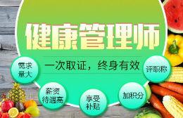 优路教育徐州分校
