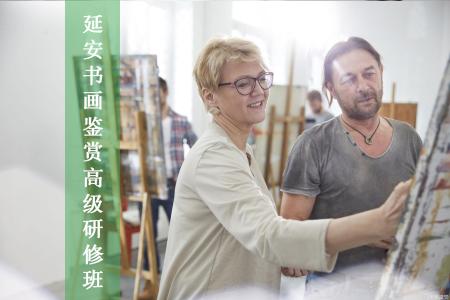 艺术鉴赏文化中心