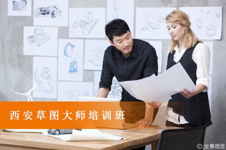 西安朝阳计算机学校