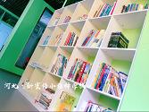 石家庄新寰语培训学校