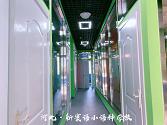 3648.com新寰语培训学校