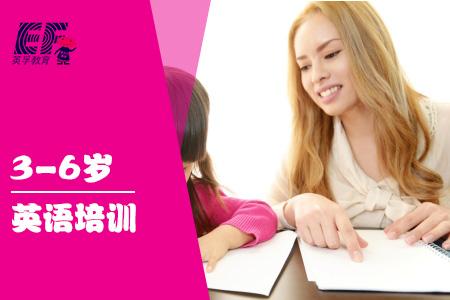 西安英孚语言培训中心