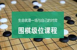 金益晨吴江科学育儿指导中心艺术中心