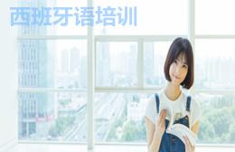 徐州方园外语培训学校