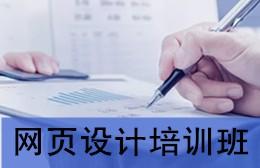 上元教育合肥校区
