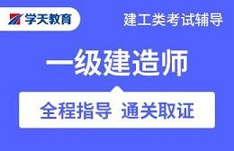 南京学天教育
