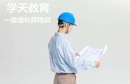 学天教育徐州分校