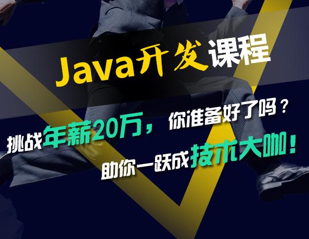 桂林志IT教育电脑培训中心