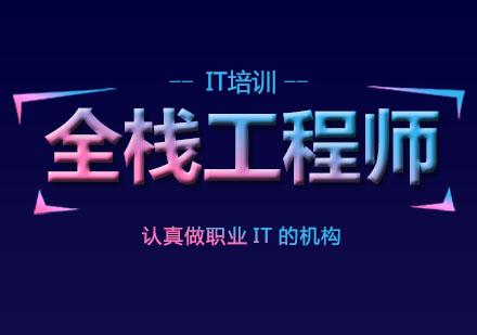 上海火星时代