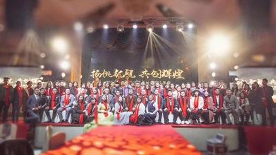 重庆沐师艺术培训学院