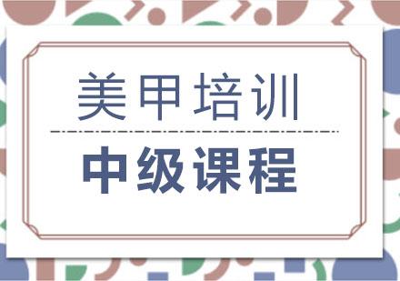 上海董冬秀彩妆造型
